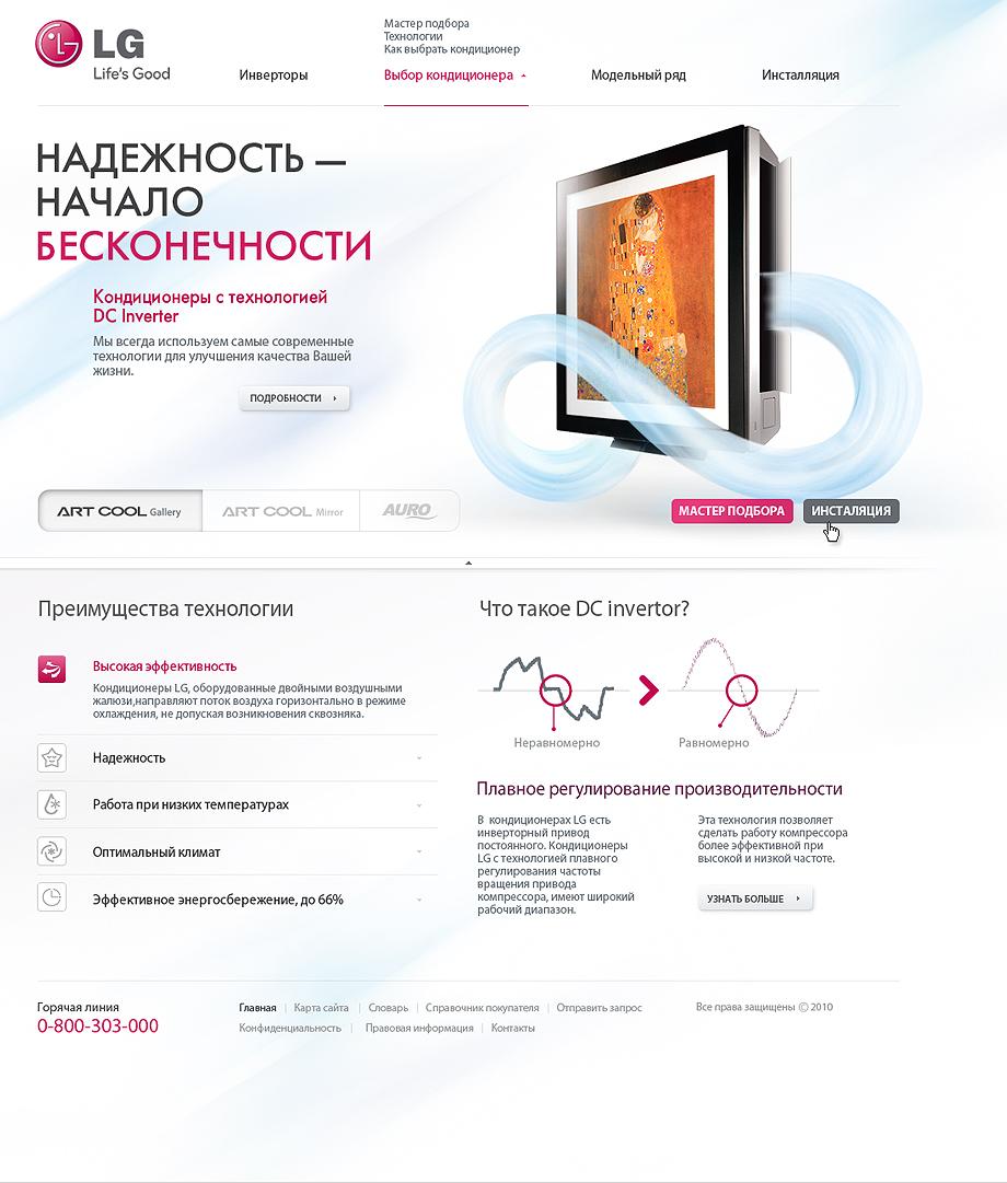 LG Company | Web Design and Website Development - Zeema Media